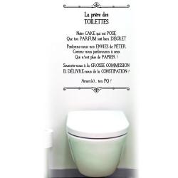 Sticker La prière des toilettes