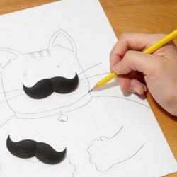 Gomme moustache